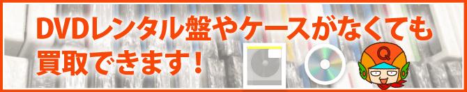kouka_dvd_case_banner