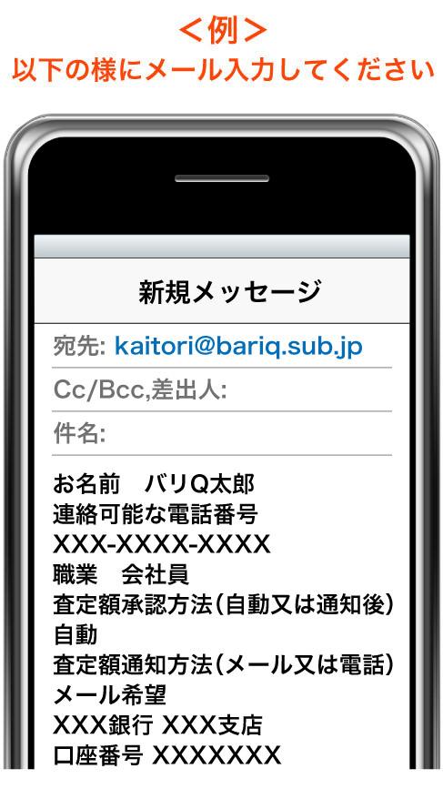 mail-txt